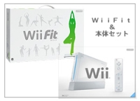 Wii Fitと本体プレゼント!